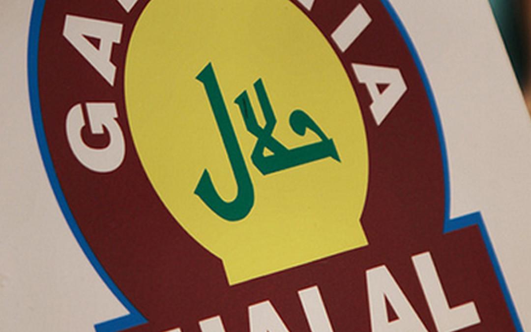 Alerta sobre el etiquetado, distribución y venta fraudulenta de productos que carecen de la certificación Halal