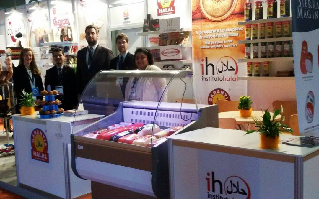 El Instituto Halal expone por primera vez en la feria Alimentaria