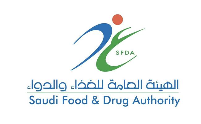 Certificacion SFDA Halal